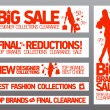Fashion banners for sale and new clothing collections. — Vettoriali Stock