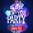 New Year Party design with bokeh. — Image vectorielle