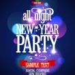 New Year Party design with bokeh. — Stock vektor