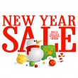New year sale design. — Stockvectorbeeld