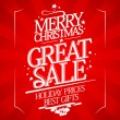 Christmas sale design with rays in retro style. — Vektorgrafik
