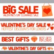 Valentine's day sale banners. — Stock Vector