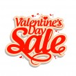 Valentine day sale. — Stock Vector