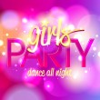 Girls party invitation or banner. — Stock Vector #41740773