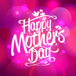 Happy Mothers day on a bokeh lights background. — Vector de stock  #42732571