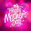 Happy Mothers day on a bokeh lights background. — Stock Vector