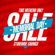Memorial day sale design. — Stock Vector
