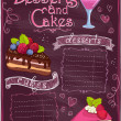 Chalkboard desserts and cakes menu. — Stock Vector