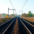 Railway with lines - Foto Stock