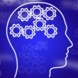 Stockfoto: Cogs, racks in head on blue