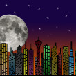 City at night. Buildings silhouette. — Stock Photo