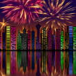 City at night. Fireworks on sky. Happy new year — Stock Photo #34964007