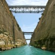 Corinth Canal, Greece — Stock Photo