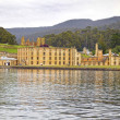 Port Arthur Historic Convict Site from the water, Tasmania, Australia. — Stock Photo #37572421