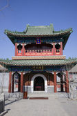 Part of the Confucius Temple, China — Stock Photo