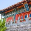 Stock Photo: Exterior of buddhist Po Lin Monastery, Lantau Island, Hong Kong, China.