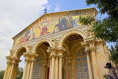 Roman Catholic Church of All Nations (also known as the Basilica of the Agony) located on the Mount of Olives, next to the Garden of Gethsemane) Jerusalem, Israel. — Stock Photo