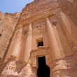 The Urn Tomb, Petra, Jordan. — Stock Photo
