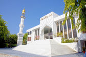 The Islamic Center which houses the mosque Masjid-al-Sultan, Male, Maldives. — Stock Photo
