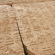 Stock Photo: Hieroglyphics, Karnak, Egypt.