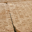 Hieroglyphics, Karnak, Egypt. — Stock Photo