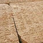 Hieroglyphics, Karnak, Egypt. — Стоковое фото