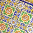 Close up of traditional Spanish ornate ceramic wall tiles. Multi coloured with yellows, blues & oranges. — Stock Photo #37932175