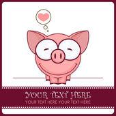 小猪可爱矢量与心脏。您的文本的的地方. — 图库矢量图片