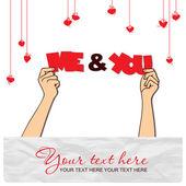 Illustrazione vettoriale romantico. posto per il vostro testo. — Vettoriale Stock