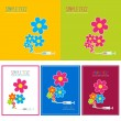 Vector set of abstract cards with syringe and flowers. — Stock Vector