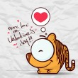 Valentines day greeting card with funny cartoon tiger and heart on a paper-background. — Cтоковый вектор