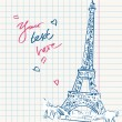 Vector illustration with eiffel tower. — Stock Vector