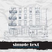 家や通りのベクトル イラスト. — ストックベクタ