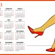 2013. Calendar with illustration of women foots — Stock Vector