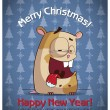 Christmas greeting card with cartoon hamster. Vector illustration — Stock Vector