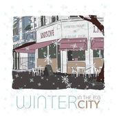 Invierno en la ciudad. ilustración vectorial. — Vector de stock