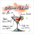 Hand drawn illustration of cocktail. COSMOPOLITAN — Cтоковый вектор #34236477