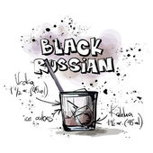 Hand drawn illustration of cocktail. BLACK RUSSIAN — Stock Vector