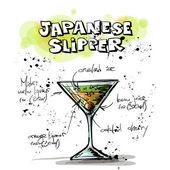 Hand drawn illustration of cocktail. JAPANESE SLIPPER — Stock Vector