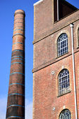 Chimney and Factory Building — Stock Photo