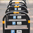 Cycle Park — Stock Photo #22850350