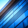 Partial close-up of modern architecture — Stock Photo