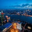 Shanghai Pudong skyline in the evening — Photo