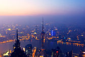 Aerial view of Shanghai City — Stock Photo