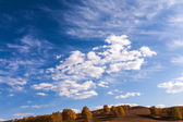 Autumn clouds over the prairie — Foto Stock