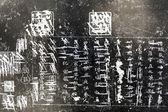 碑上刻有汉字 — 图库照片