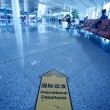 Modern hall inside beijing capital airport — Stock Photo #43796297