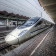 High speed chinese train — Stock Photo #13857052