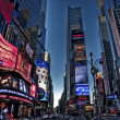 Times Square — Stock Photo #14008667