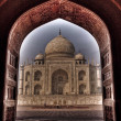 Dome of the Taj Mahal — Stock Photo
